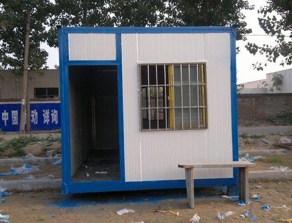 Ayune para fabricar y montar la casa modular de acero de - Casa modular acero ...