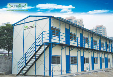 Long lasting Steel Modular House Fast to manufacture and assemble Modular House Satisfies engineering