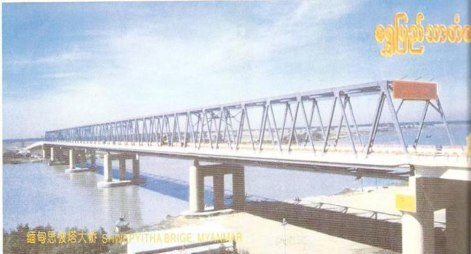 permanent steel truss bridge    steel frame bridge with